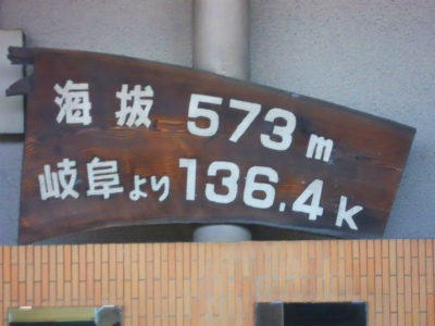 f:id:kabutoyama-tigers:20120430204717j:image