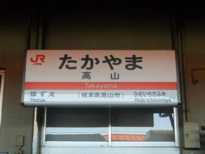 f:id:kabutoyama-tigers:20120430204718j:image
