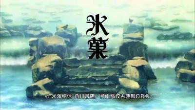 f:id:kabutoyama-tigers:20120430211136j:image