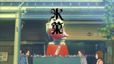 f:id:kabutoyama-tigers:20120430211633j:image