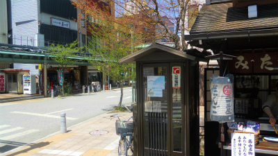 f:id:kabutoyama-tigers:20120501195515j:image