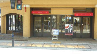 f:id:kabutoyama-tigers:20120501204048j:image