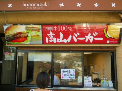 f:id:kabutoyama-tigers:20120502193347j:image