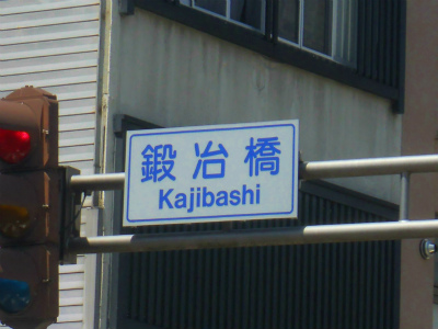 f:id:kabutoyama-tigers:20120502193348j:image