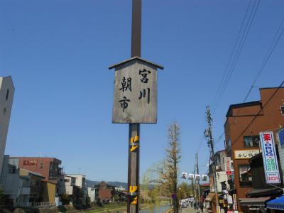 f:id:kabutoyama-tigers:20120502193648j:image