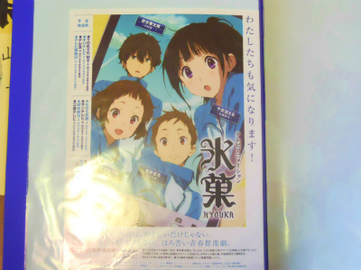 f:id:kabutoyama-tigers:20120502194616j:image