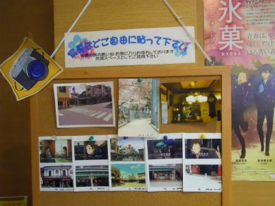 f:id:kabutoyama-tigers:20120502194622j:image