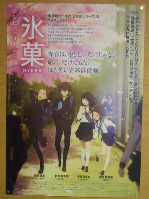 f:id:kabutoyama-tigers:20120502194623j:image