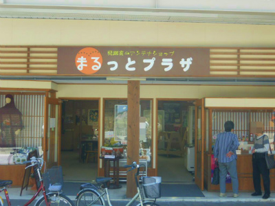 f:id:kabutoyama-tigers:20120502194729j:image