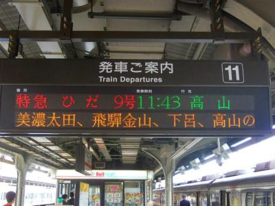 f:id:kabutoyama-tigers:20120506211304j:image