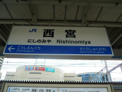 f:id:kabutoyama-tigers:20120506211311j:image