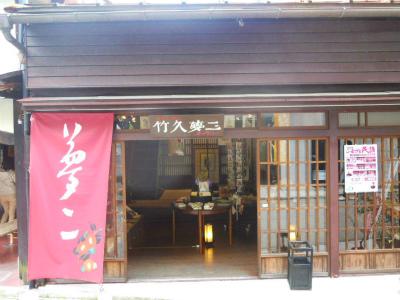 f:id:kabutoyama-tigers:20120506211456j:image