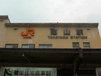 f:id:kabutoyama-tigers:20120506211457j:image