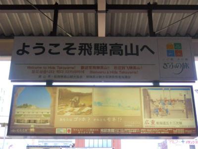 f:id:kabutoyama-tigers:20120506211458j:image