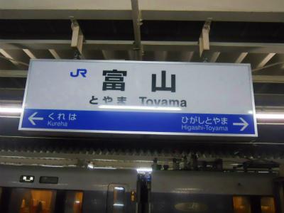 f:id:kabutoyama-tigers:20120506211925j:image