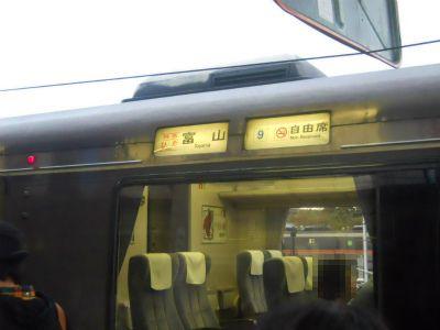 f:id:kabutoyama-tigers:20120506211928j:image
