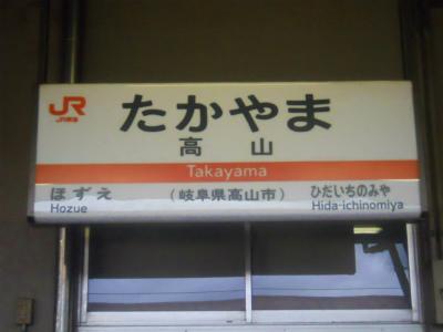 f:id:kabutoyama-tigers:20120506211932j:image