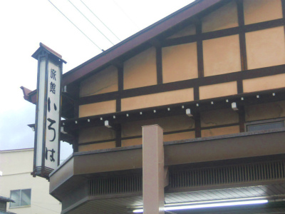 f:id:kabutoyama-tigers:20120506211935j:image
