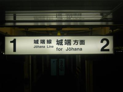 f:id:kabutoyama-tigers:20120506212026j:image