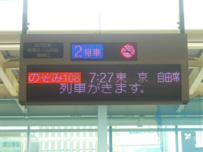 f:id:kabutoyama-tigers:20120515165957j:image