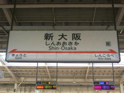 f:id:kabutoyama-tigers:20120515165958j:image