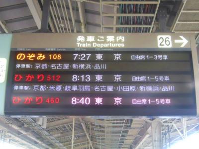f:id:kabutoyama-tigers:20120515165959j:image