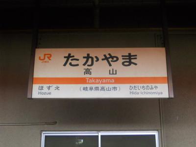 f:id:kabutoyama-tigers:20120515170218j:image
