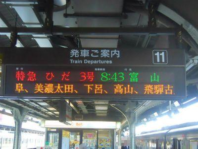 f:id:kabutoyama-tigers:20120515170221j:image