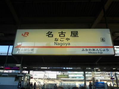 f:id:kabutoyama-tigers:20120515170223j:image