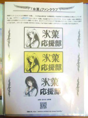 f:id:kabutoyama-tigers:20120516190846j:image