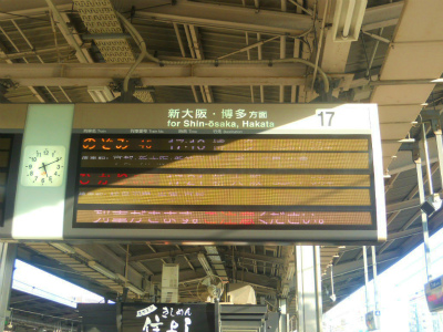 f:id:kabutoyama-tigers:20120516200042j:image