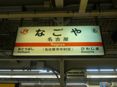 f:id:kabutoyama-tigers:20120516200044j:image