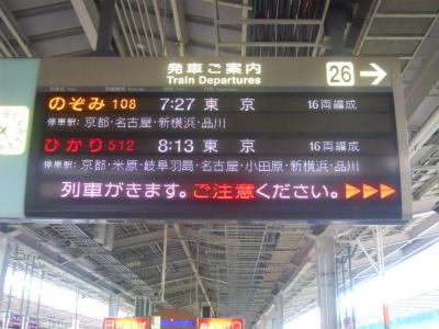 f:id:kabutoyama-tigers:20120523115145j:image