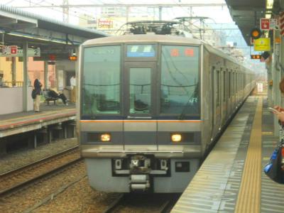 f:id:kabutoyama-tigers:20120523115146j:image