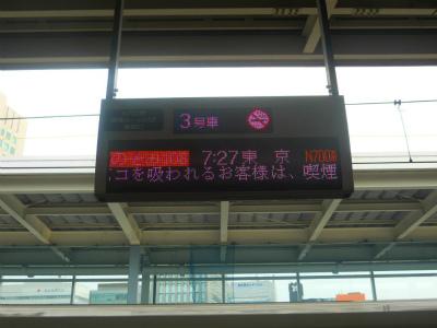 f:id:kabutoyama-tigers:20120523115221j:image