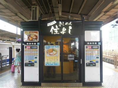 f:id:kabutoyama-tigers:20120523115404j:image