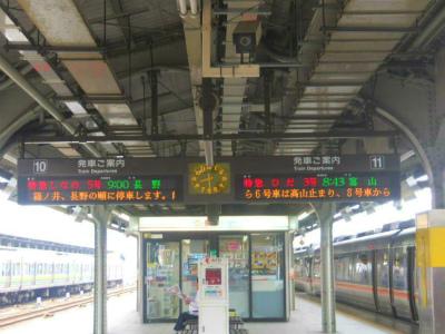f:id:kabutoyama-tigers:20120523115440j:image