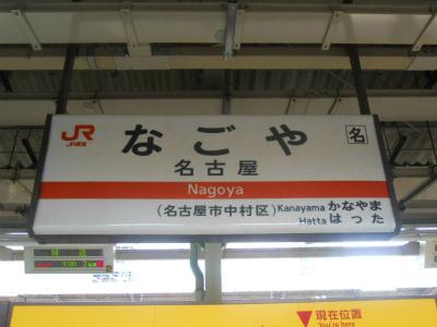 f:id:kabutoyama-tigers:20120523115441j:image