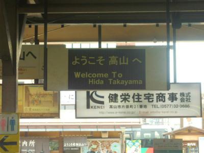 f:id:kabutoyama-tigers:20120523115532j:image
