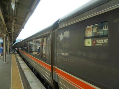 f:id:kabutoyama-tigers:20120523115533j:image