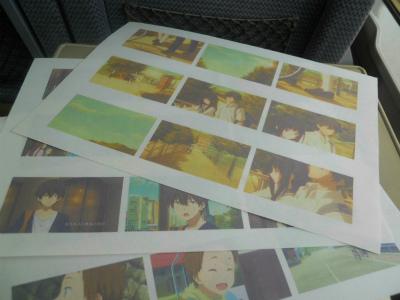f:id:kabutoyama-tigers:20120523115535j:image