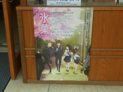 f:id:kabutoyama-tigers:20120523120455j:image