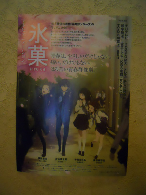 f:id:kabutoyama-tigers:20120523123409j:image