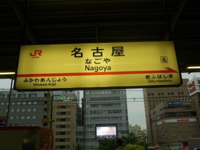 f:id:kabutoyama-tigers:20120523205601j:image