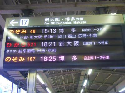 f:id:kabutoyama-tigers:20120523205602j:image