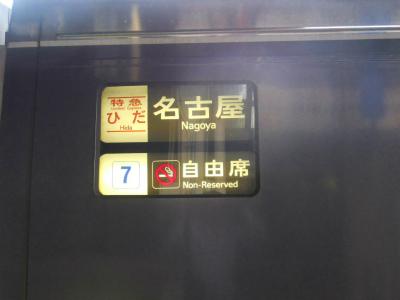 f:id:kabutoyama-tigers:20120523205604j:image