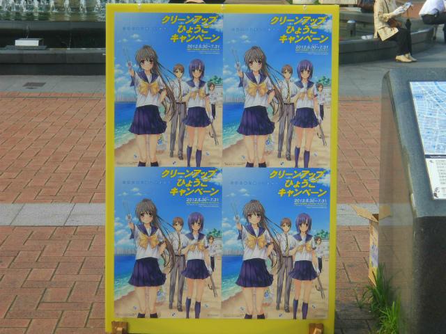 f:id:kabutoyama-tigers:20120602055512j:image
