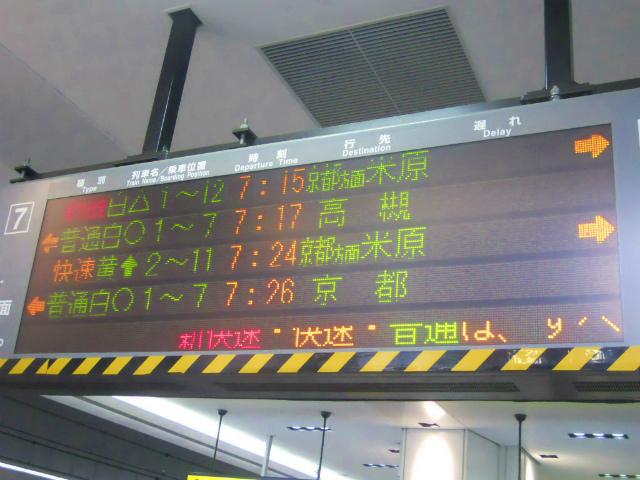 f:id:kabutoyama-tigers:20120605201028j:image
