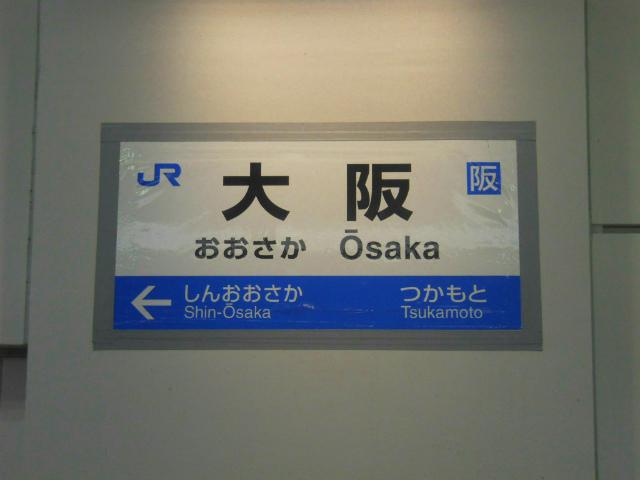 f:id:kabutoyama-tigers:20120605201029j:image