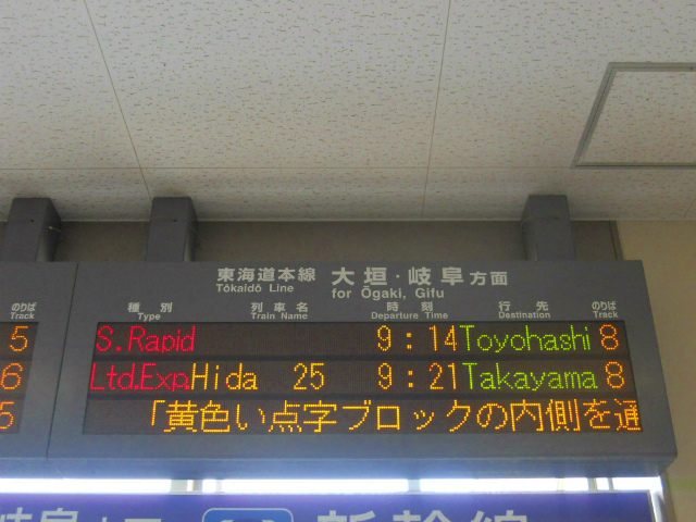 f:id:kabutoyama-tigers:20120605201327j:image